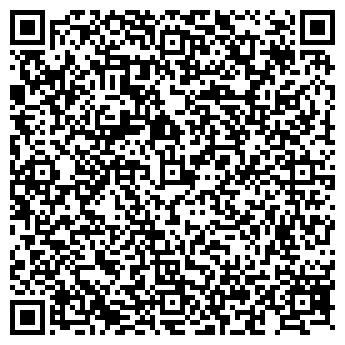 QR-код с контактной информацией организации Ильяс и партнеры, ТОО