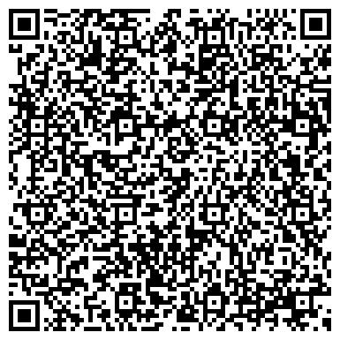 QR-код с контактной информацией организации Complete Ltd (Комплете Лтд), TOO