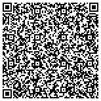 QR-код с контактной информацией организации Triera kz (Триера кз), ТОО