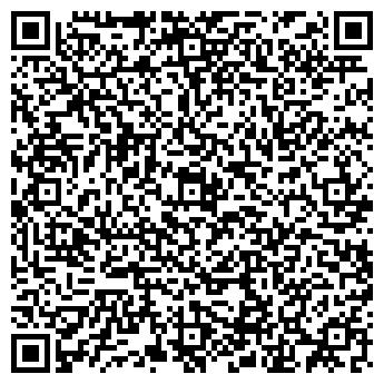QR-код с контактной информацией организации Aлама Химинжиниринг, ТОО