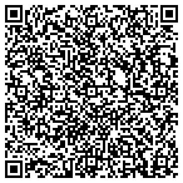 QR-код с контактной информацией организации Агропромышленный концерн Сункар, ТОО