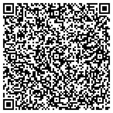 QR-код с контактной информацией организации Казазот, ТОО