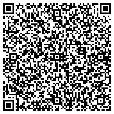 QR-код с контактной информацией организации Нур Ас Актау, ТОО