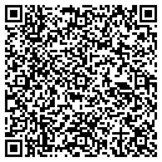 QR-код с контактной информацией организации МАГБА