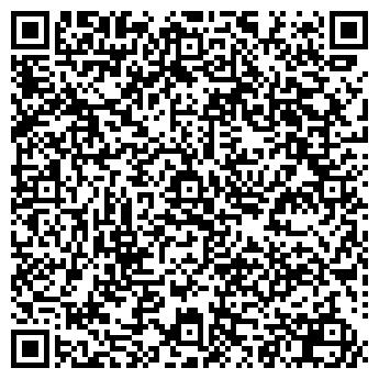QR-код с контактной информацией организации Оксиген, ТОО