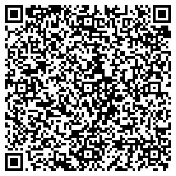 QR-код с контактной информацией организации Цасс, ТОО