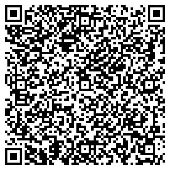 QR-код с контактной информацией организации Да газ, ТОО