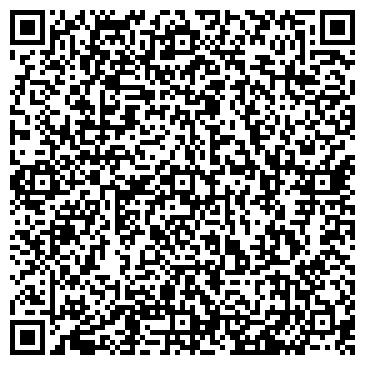 QR-код с контактной информацией организации ЭЛИСТИНСКИЙ ГОРПРОМКОМБИНАТ ОАО