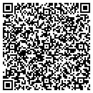 QR-код с контактной информацией организации НТЦ, ТОО