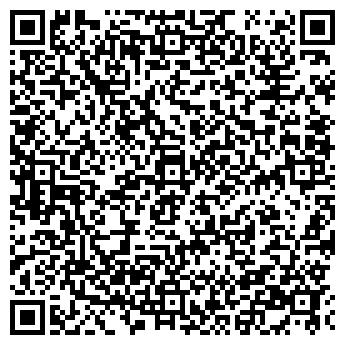 QR-код с контактной информацией организации Стронг Плюс, ТОО
