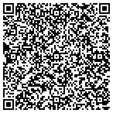 QR-код с контактной информацией организации IG Services (АйДжи Сёрвисиз), ТОО