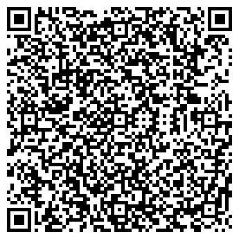 QR-код с контактной информацией организации Астана Темир, ТОО