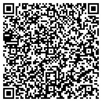 QR-код с контактной информацией организации Апенов, ТOO
