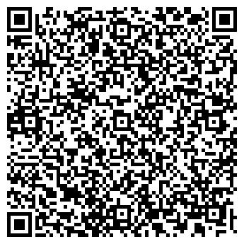 QR-код с контактной информацией организации СЕМЕЙ АК-ЖОЛ ТОО