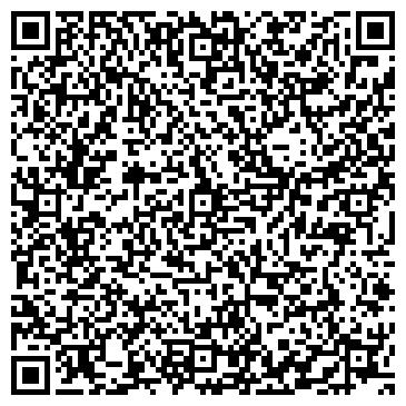 QR-код с контактной информацией организации Бозенген газ, ТОО