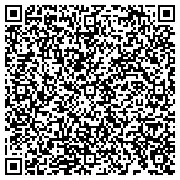 QR-код с контактной информацией организации Казглавпродукт, ТОО