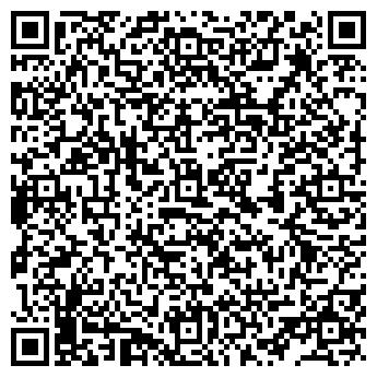 QR-код с контактной информацией организации B-Clay (Би-Клей), ТОО