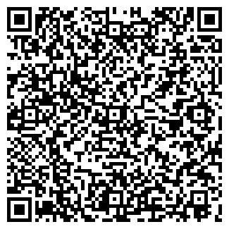 QR-код с контактной информацией организации Алмас, ТОО