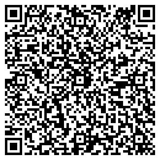 QR-код с контактной информацией организации Зайсан, ТОО