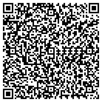 QR-код с контактной информацией организации Ароминг, ТОО
