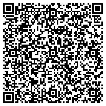 QR-код с контактной информацией организации ИП Нургалиев