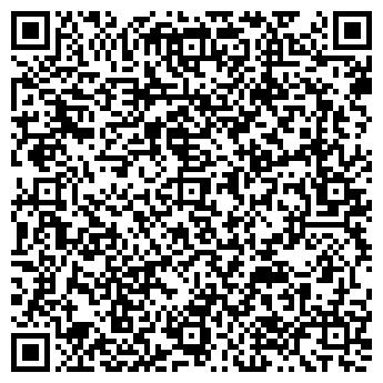 QR-код с контактной информацией организации Азот-Экспресс