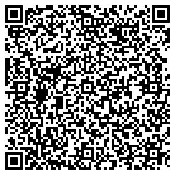 """QR-код с контактной информацией организации Публичное акционерное общество ЗАО """"ГДхемикс"""""""