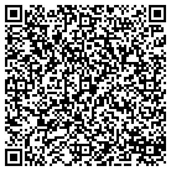 QR-код с контактной информацией организации Частное предприятие ТОО АкмолаСолт Компани