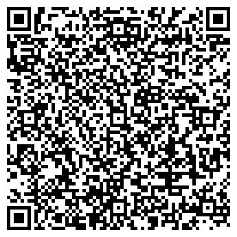 QR-код с контактной информацией организации ЭЛИСТИНСКОЕ УПП ВОС