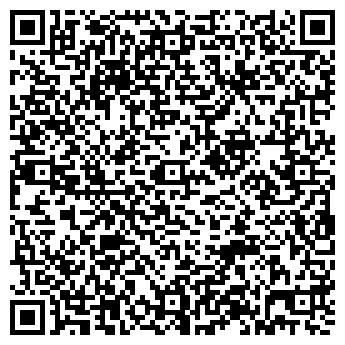 QR-код с контактной информацией организации ДП Нафта, ООО