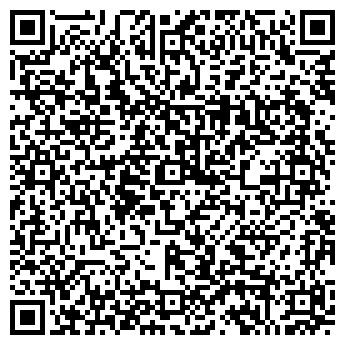 """QR-код с контактной информацией организации ИП """"Боранбаева Ж.А."""""""