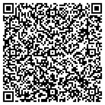QR-код с контактной информацией организации КанцМаркет