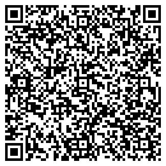 """QR-код с контактной информацией организации ТОО """"Taler"""""""