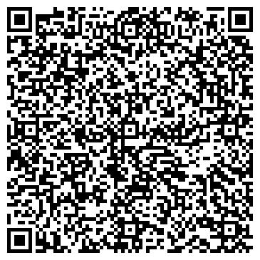 """QR-код с контактной информацией организации Субъект предпринимательской деятельности Интернет-магазин """"РАДУГА ЦВЕТА"""""""