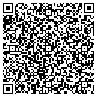 QR-код с контактной информацией организации Фараон