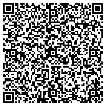 QR-код с контактной информацией организации Вековой восток, ООО