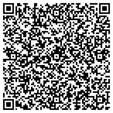 """QR-код с контактной информацией организации Интернет магазин """"CarTown"""""""
