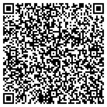 """QR-код с контактной информацией организации Частное предприятие ТОО """"LPG Дистрибьюшн"""""""