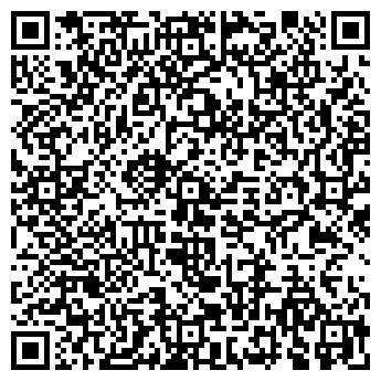 QR-код с контактной информацией организации КАЛМЫЦКИЕ УМЕЛЬЦЫ ГУП