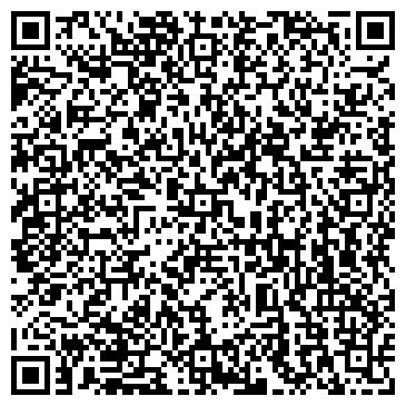"""QR-код с контактной информацией организации ООО """"Херсон-Соль"""""""