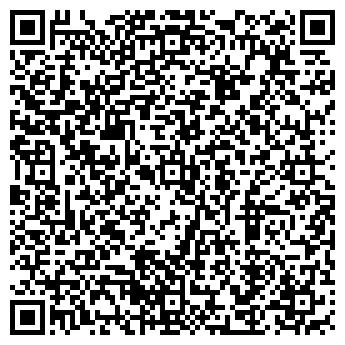 QR-код с контактной информацией организации Интернет Магазин Андрей, ООО