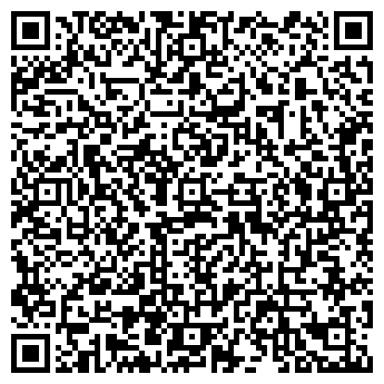 QR-код с контактной информацией организации ИП Сергун В.В.