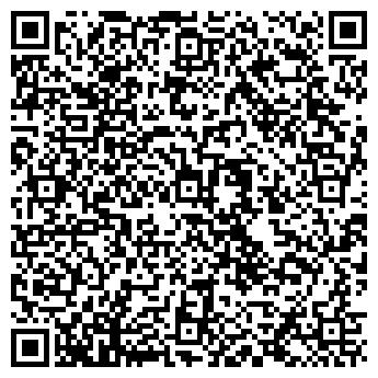 QR-код с контактной информацией организации Химстар, ООО