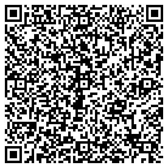 QR-код с контактной информацией организации ООО Coalitio