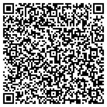QR-код с контактной информацией организации ООО Химтранс