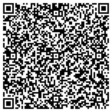 QR-код с контактной информацией организации ООО Газтранс-Ойл