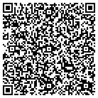 QR-код с контактной информацией организации ООО ДОНЕЦКГОРСТРОЙ