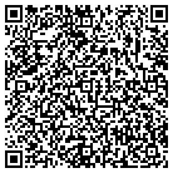 QR-код с контактной информацией организации ООО РосСтекло