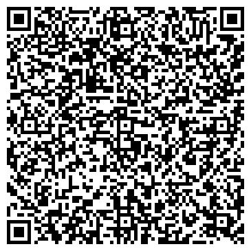 """QR-код с контактной информацией организации Фирма """"Вотали ЛТД"""", ООО"""