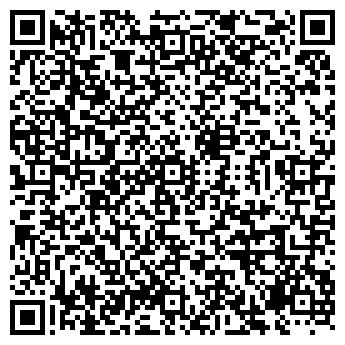QR-код с контактной информацией организации ЭЛИСТИНСКИЕ НОВОСТИ